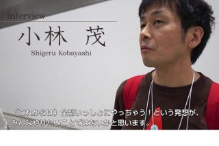 情報科学芸術大学院大学[IAMAS]教授、Ogaki Mini Maker Faireの総合ディレクターも務める小林茂先生。