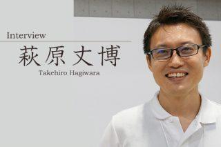 ソニー株式会社 新規事業創出部 MESH project リーダーを務める萩原丈博さんにインタビュー