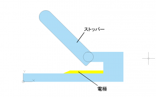 【フレキシブル基板にチャレンジ!】電卓編[5]:コネクタ