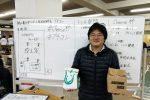 東京工業大学 ロボット技術研究会主催プチコン(2017/12/22)の公式スポンサー報告