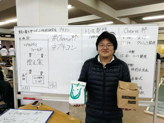 東京工業大学 ロボット技術研究会(以下 東工大ロ技研)主催のプチコン