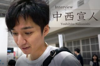 【インタビュー】楽器デザイナー・サウンドデザイナー 中西宣人さん