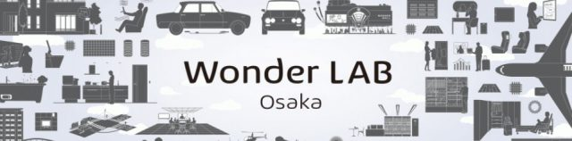 Wonder LAB Osaka フレキシブル基板「 P-Flex™」セミナー ~エンジニアが手軽にフレキシブル基板を作れたら~開催