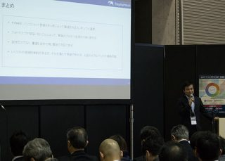PE2018- Lecture