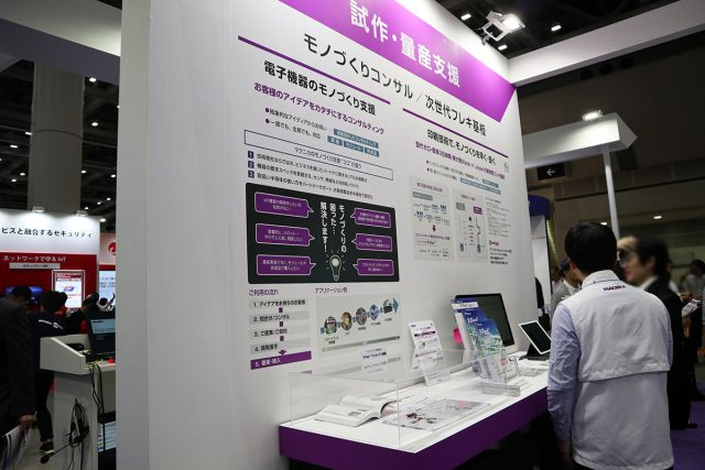 第7回 IoT/M2M展 マクニカ様ブース(西10-58)「試作~量産,モジュール~完成品まで!モノづくりを支援」でも、 P-Flex™の展示をして頂き