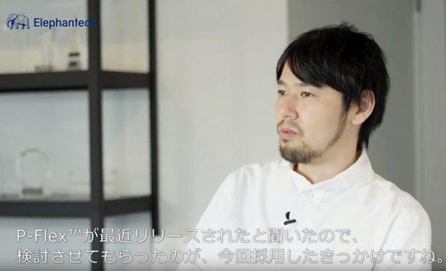 【インタビュー】武井祥平さん