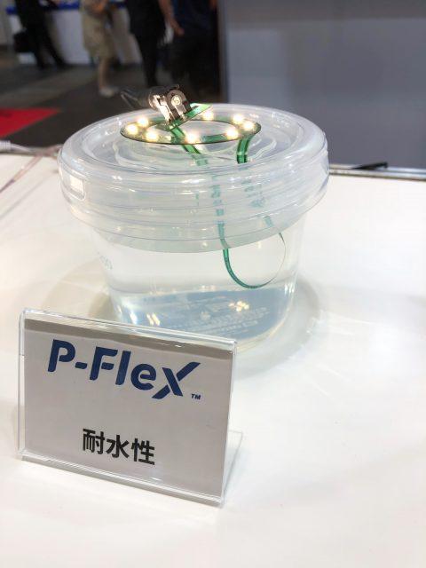 PET基材 P-Flex🄬 耐水性デモ フレキシブル基板