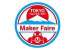 Maker Faire Tokyo 2018 でお待ちしております。(1)
