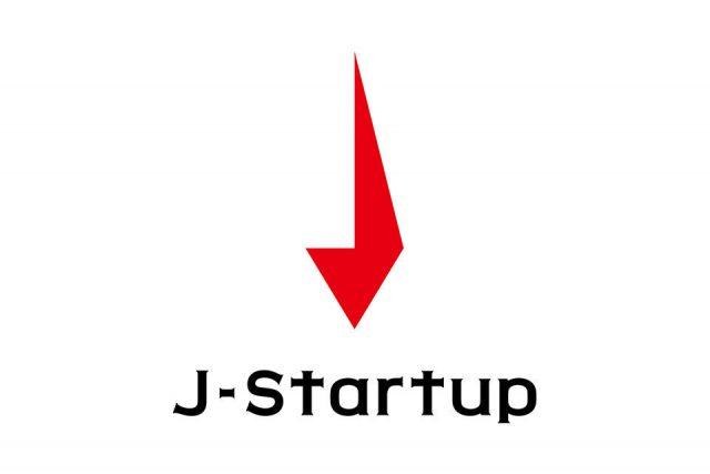 経済産業省の「J-Startup 企業」に認定されました。