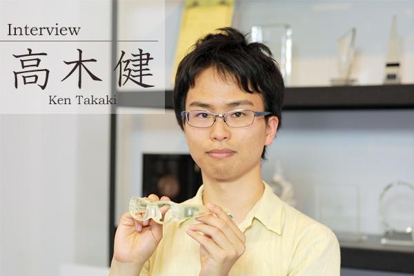 【インタビュー】メガネ型の片耳難聴者用補聴器「asEars」プロジェクトのリーダー 高木 健さん