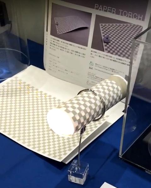 PAPER TORCH(ペーパー・トーチ)