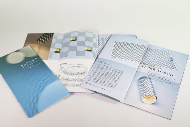 株式会社竹尾様「PAPER'S」は、紙をめぐるさまざまなコンテンツを紹介するニュースレターです。
