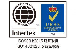 エレファンテック株式会社は、国際規格であるISO 9001(品質マネジメントシステム)及びISO 14001(環境マネジメントシステム)の認証を取得しております。