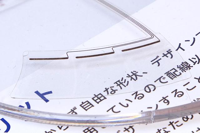 透明静電容量式タッチセンサー