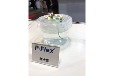 Application for the low moisture absorbing P-Flex® PET