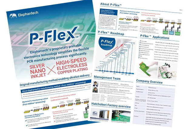 Our specifications and brochure for the Flexible PCB, P-Flex® is now available for download from the following link.