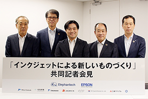 【Press Release】Elephantech raises 1.8 billion JPY, establishing large mass-production and research complex