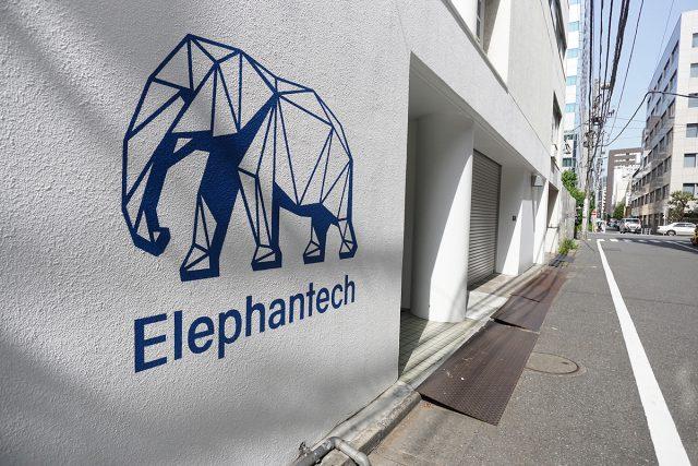 【Elephantech Story :1】エレファンテックの歩み