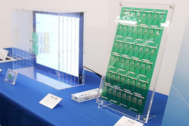 【メディア掲載紹介】日経 xTECH:インクジェットで作るプリント基板にセイコーエプソンらが18億円出資する3つの理由