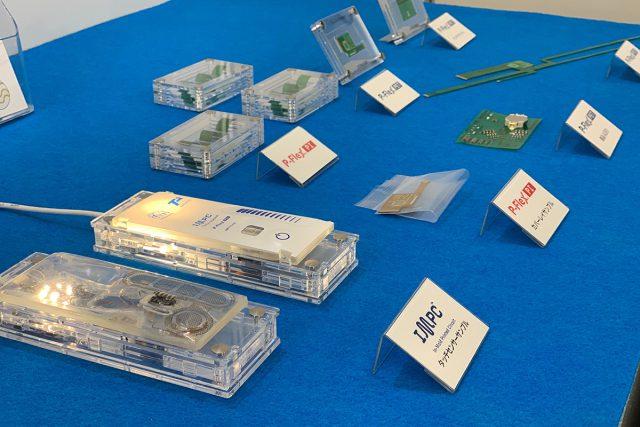 (開催中止)WOI'20 タカハタプレシジョン様ブースにて IMPC™ 展示