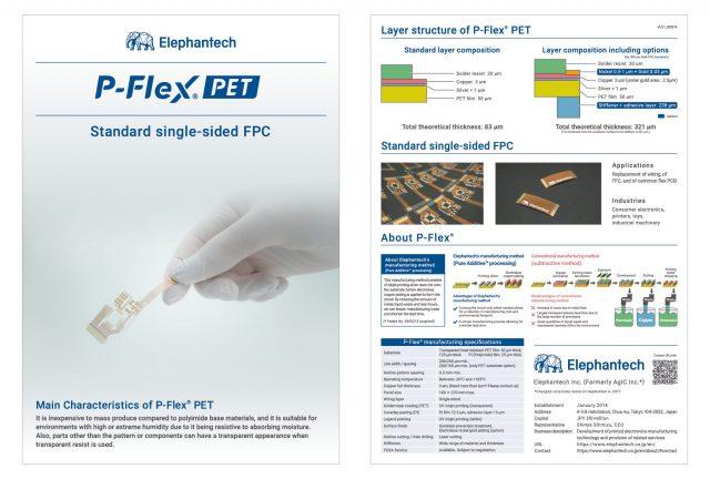 P-Flex PET: standard single-sided FPC