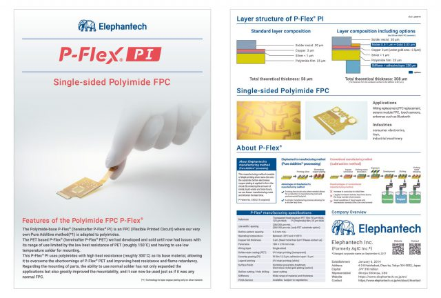 We've updated a brochure for P-Flex® PI (as of Mar 19, 2020)