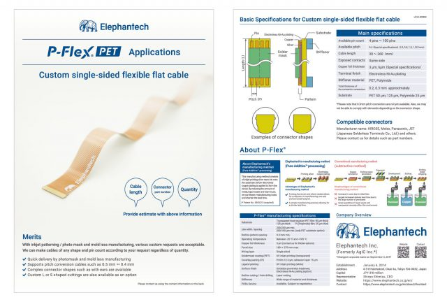 We've updated a brochure for Custom single-sided flexible flat cable (As of August 24,2020)