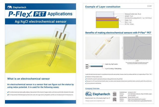 We've updated a brochure for Ag/AgCl electrochemical sensor (As of August 31,2020)
