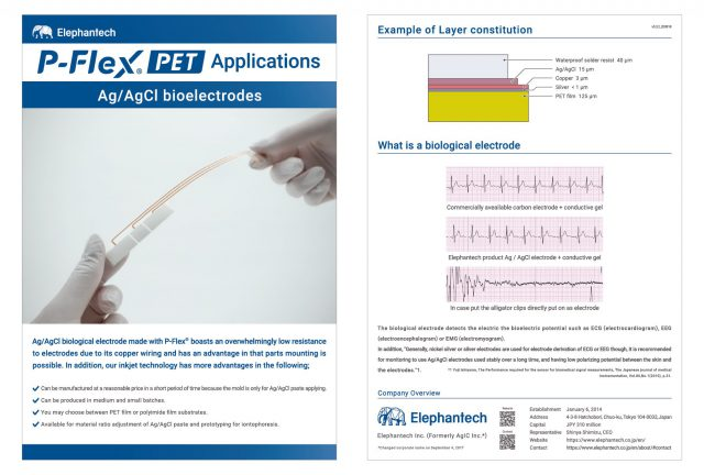 We've updated a brochure for Ag/AgCl bioelectrodes (As of August 18,2020)