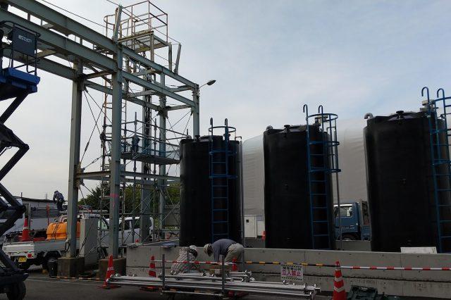 AMC名古屋 廃液タンク