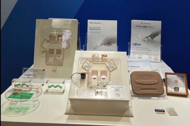第5回ロボデックス展 タカハタプレシジョン様ブースにて IMPC® 展示