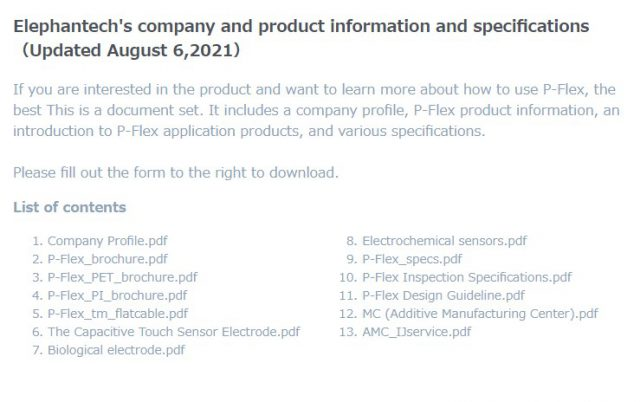 Elephantech's company and product information and specifications (Updated August 6,2021)
